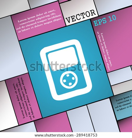 Tetris, video game console icon sign. Modern flat style for your design. Vector illustration - stock vector