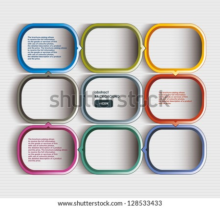 Text box vector / frame vector / colorful cubes with arrows and place for your text - stock vector