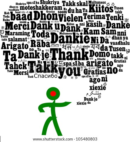 Thank you in multiple languages composed in the shape of speech bubble - stock vector