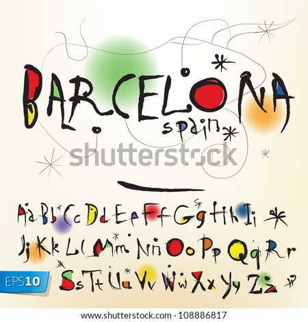 The alphabet in style of the Spanish artist of Joan Miro, vector Eps10 image. - stock vector