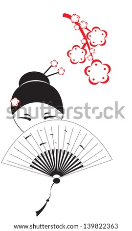 the beautiful Chinese woman with a fan and flowers of an Oriental cherry - stock vector