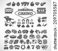The biggest set of flat casino or gambling icons - stock vector