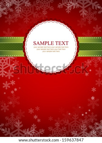 The Christmas frame - stock vector