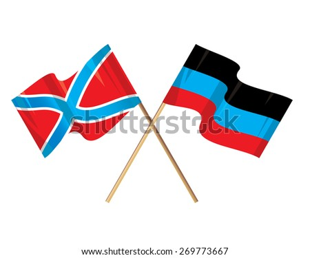 the crossed flags of the DPR and Novorossia - stock vector