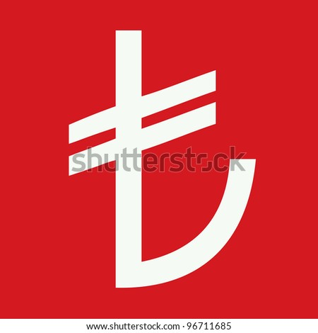 The currency sign of Turkish lira - stock vector