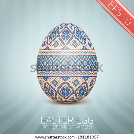 The Easter egg with an Ukrainian folk pattern ornament. Isolated vector realistic yellow egg. - stock vector