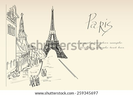The Eiffel Tower and old city hand drawn illustration - stock vector