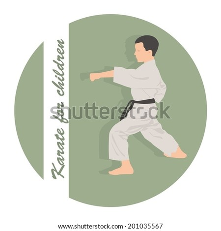 The emblem, the boy is engaged in karate on a green background - stock vector