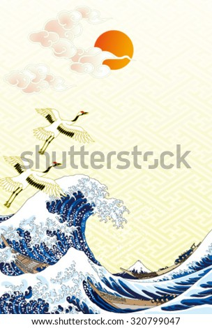 The first sunrise in Japan - stock vector