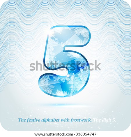 The frosty festive alphabet with the icy patterns. Digit 5 (five). - stock vector