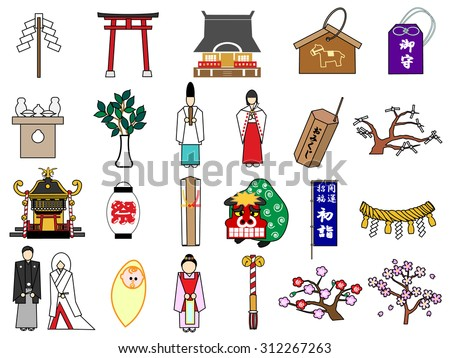 The icon which is used for Japanese Shinto - stock vector