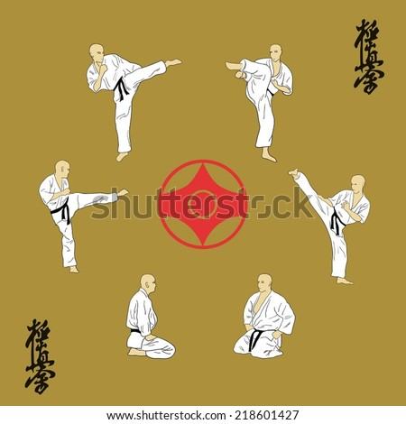 The illustration, six men are engaged in karate. Inscription on an illustration - a hieroglyph of karate (Japanese) - stock vector