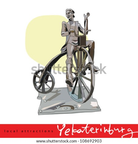 The monument to the inventor of the bicycle Efim Artamonov. Local attractions in Yekaterinburg, Russia. Vector illustration - stock vector