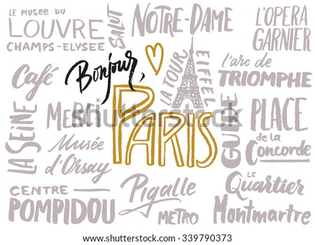 The Paris typographical poster for your design. Tourism and travel destinations. - stock vector