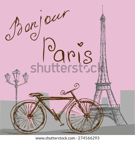 The poster with the bike  in vintage style. Silhouette of the Eiffel tower. Vector illustration. - stock vector