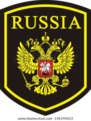 The Russian two-headed eagle - a symbol of imperial Russia - stock vector