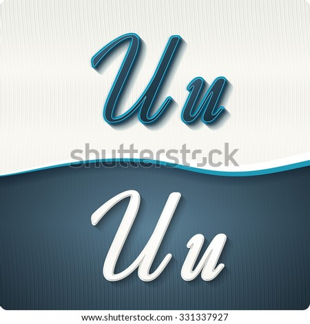 """The stylish white and blue italic letters of the alphabet, three-dimensonail, with shadows. The capital letters """"U"""" and lowercase """"u."""" Set, vector EPS10. - stock vector"""