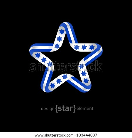 The Vector Star with Israel flag elements - stock vector