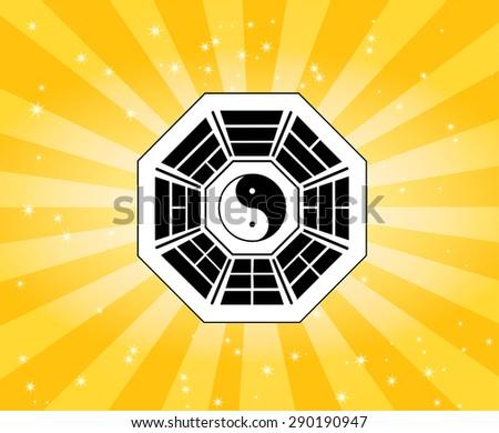 The Ying-Yang Symbol Beaming Light - stock vector