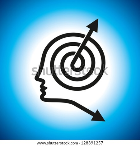 Thoughts and options. vector illustration of head with arrows - stock vector