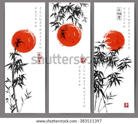 Three banners with red sun and bamboo trees. Vector illustration. Traditional Japanese ink painting sumi-e. Contains hieroglyphs - eternity, freedom, happiness - stock vector