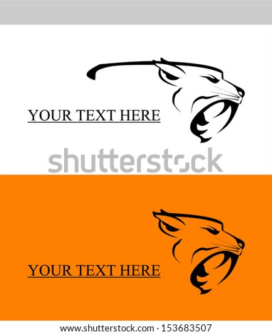 tiger head, roaring fang face. Combine with the text - stock vector