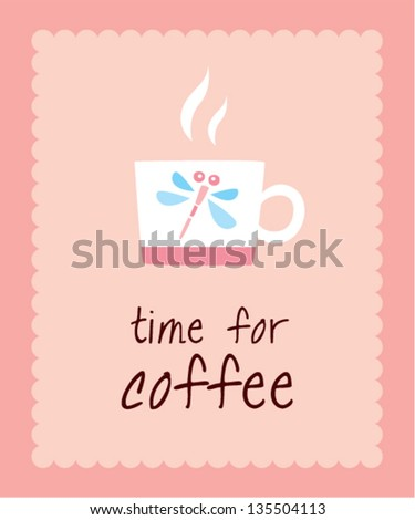 time for coffee - stock vector