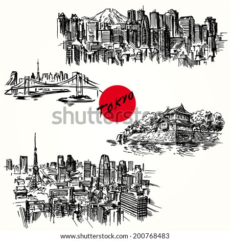 Tokyo - Japan - hand drawn collection - stock vector