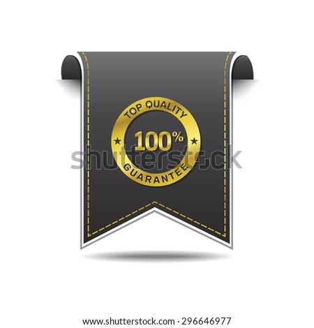 Top Quality golden Vector Icon Design - stock vector