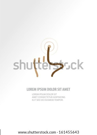 Touch screen gesture. - stock vector