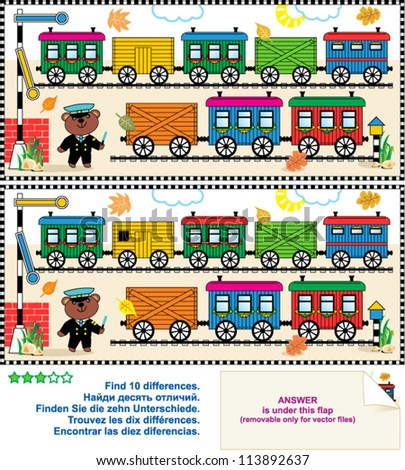 Toy train visual puzzle: Find the ten differences between the two pictures - train cars, railway, railroad roadsigns, teddy bear railman ( for high res JPEG or TIFF see image 113892634 )  - stock vector