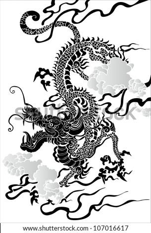 Tradition Asian Dragon - stock vector