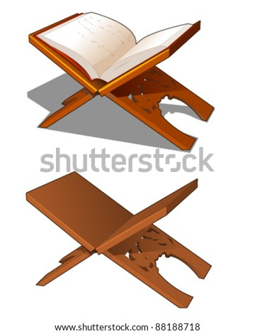 Traditional book stand - stock vector