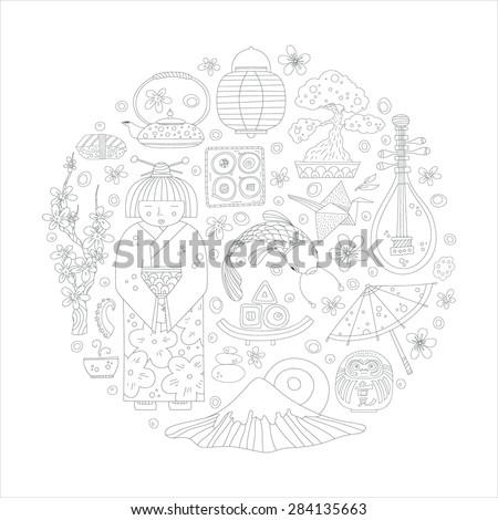 "Traditional japanese symbols including sakura, Fuji, geisha, sushi. Asian vector graphic elements. Japan culture concept. Japanese ieroglifs ""happiness"" and ""good luck"". - stock vector"