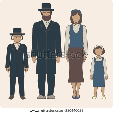 Traditional jewish family with two children boy and girl - stock vector