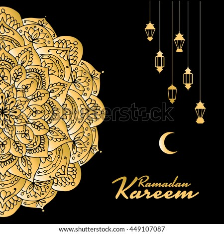 Traditional ramadan kareem month celebration. Greeting card design - stock vector