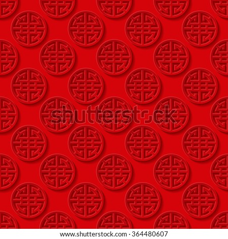 Traditional seamless Chinese background. Vector illustration.