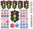 traffic light and traffic sign vector illustration on white background - stock vector