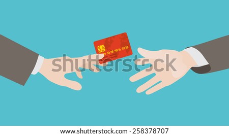 Transfer of the red credit card from hand to hand on a teal background - stock vector