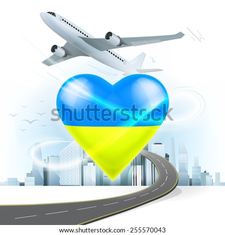 travel and transport concept with Ukraine flag on heart vector illustration with cityscape background - stock vector