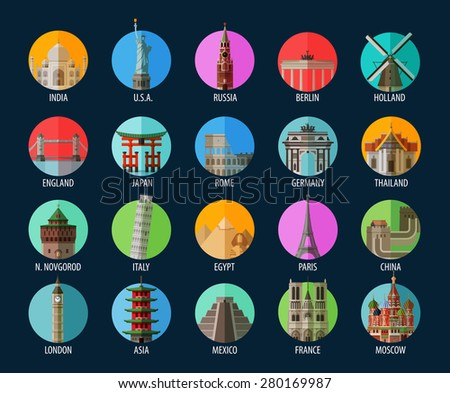 Travel. Set of elements - America, India, USA, Russia, Berlin, Holland, England, Japan, Rome, Germany, Thailand, Italy, Egypt, Paris, China, London, Asia, Mexico, France, Moscow - stock vector