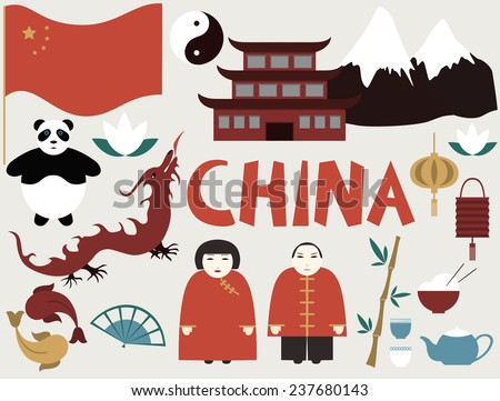 Travel to China. Vector icons - stock vector
