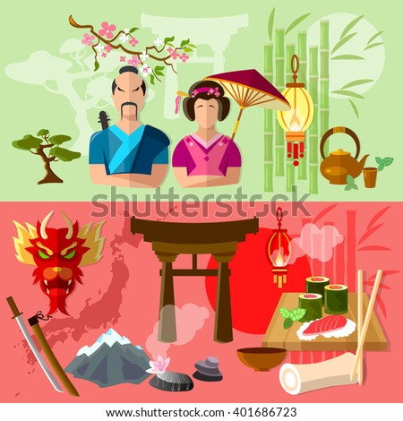 Travel to Japan. Japanese tradition and culture vector illustration - stock vector