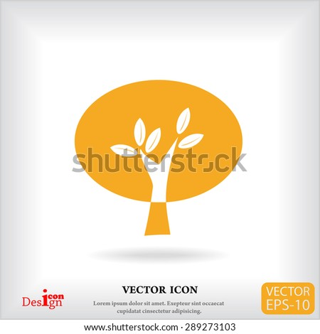 tree vector icon - stock vector