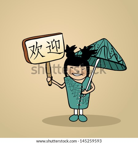 Trendy chinese woman says welcome holding a wooden sign sketch. Vector file illustration layered for easy editing. - stock vector