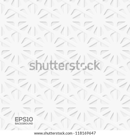 Trendy 3d white background with intersected lines. Vector illustration. - stock vector