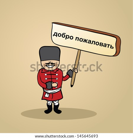 Trendy russian  man says welcome holding a wooden sign sketch. Vector file illustration layered for easy editing. - stock vector