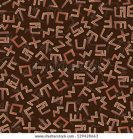 Tribal art . African style seamless pattern . - stock vector