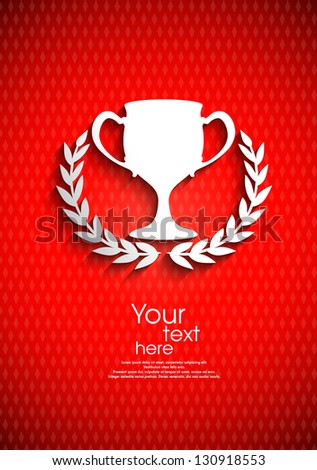 Trophy - stock vector