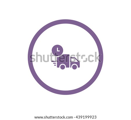 truck icon. delivery icon. transportation icon. logistic vehicle icon. - stock vector